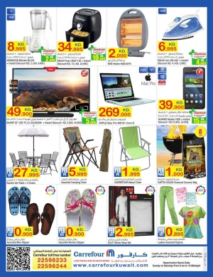 Enjoy Best Deals On Food And Nonfood Items in kuwait