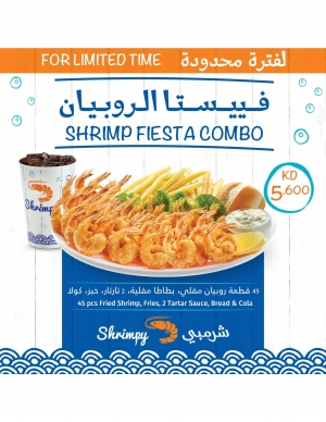 shrimp-fiesta-combo in kuwait
