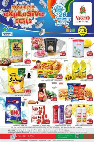 nesto-great-weekend-deals-2 in kuwait