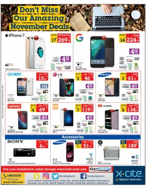 mobile-phone-offers in kuwait