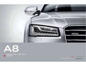 audi-a8-and-s8-catalog in kuwait