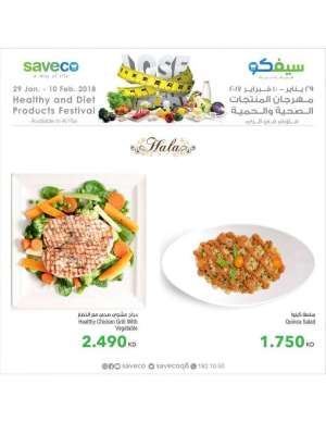 healthy-and-diet-products-festival in kuwait