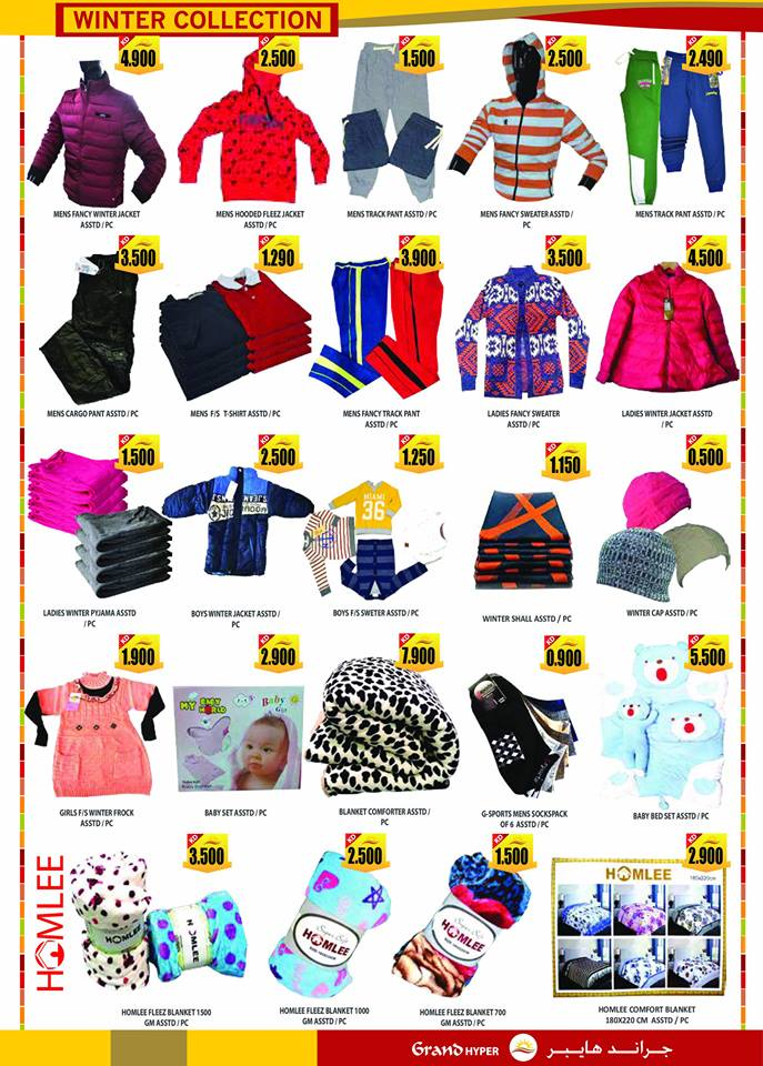 amazing-winter-collections-and-promotions-kuwait