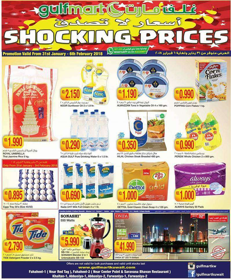 shocking-prices-promotion-starts-at-gulfmart-supermarket-kuwait