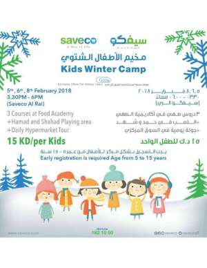 kids-winter-camp in kuwait