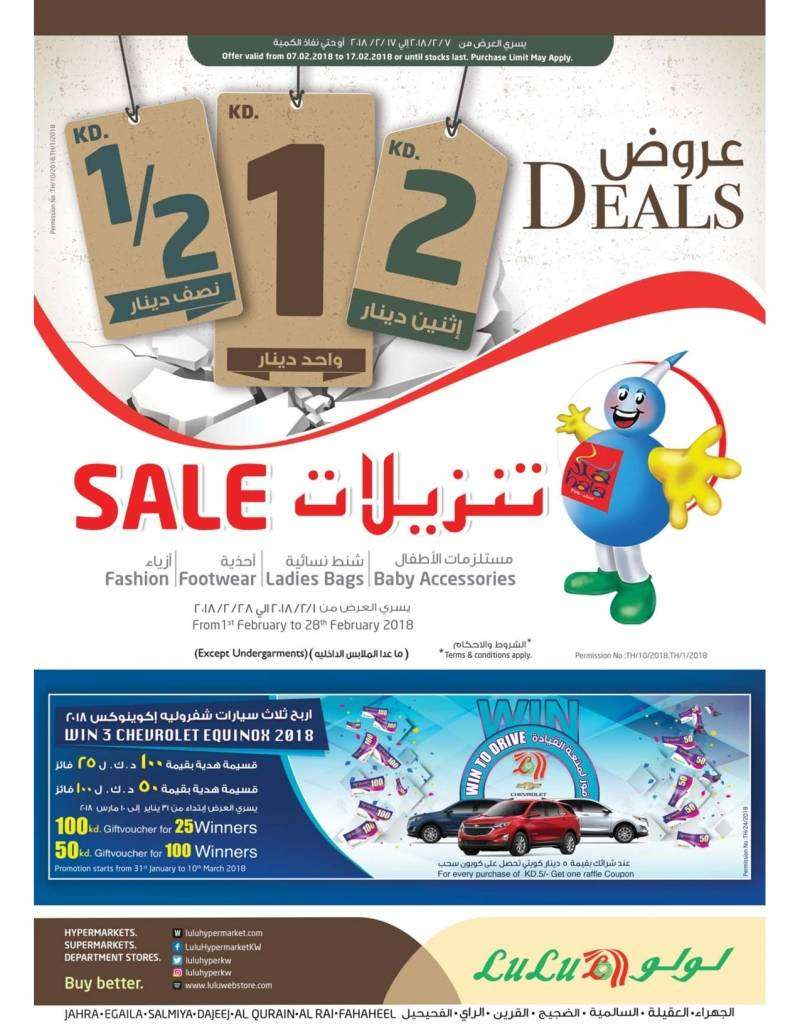 half-kd-and-1-kd-and-2-kd-deals-kuwait