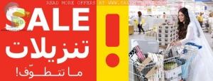 the-sale-is-on in kuwait