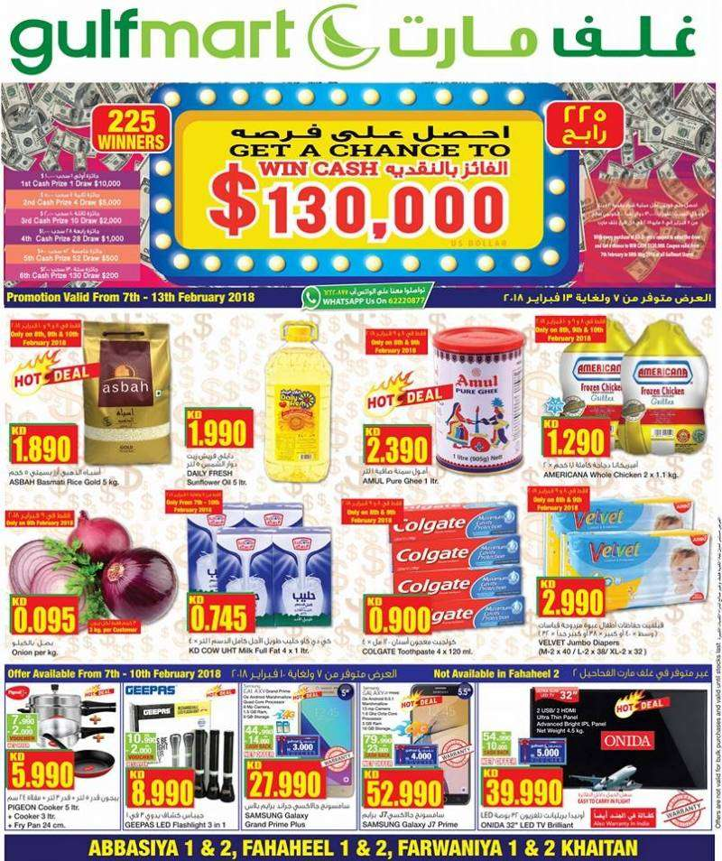 gulfmart-offers-kuwait