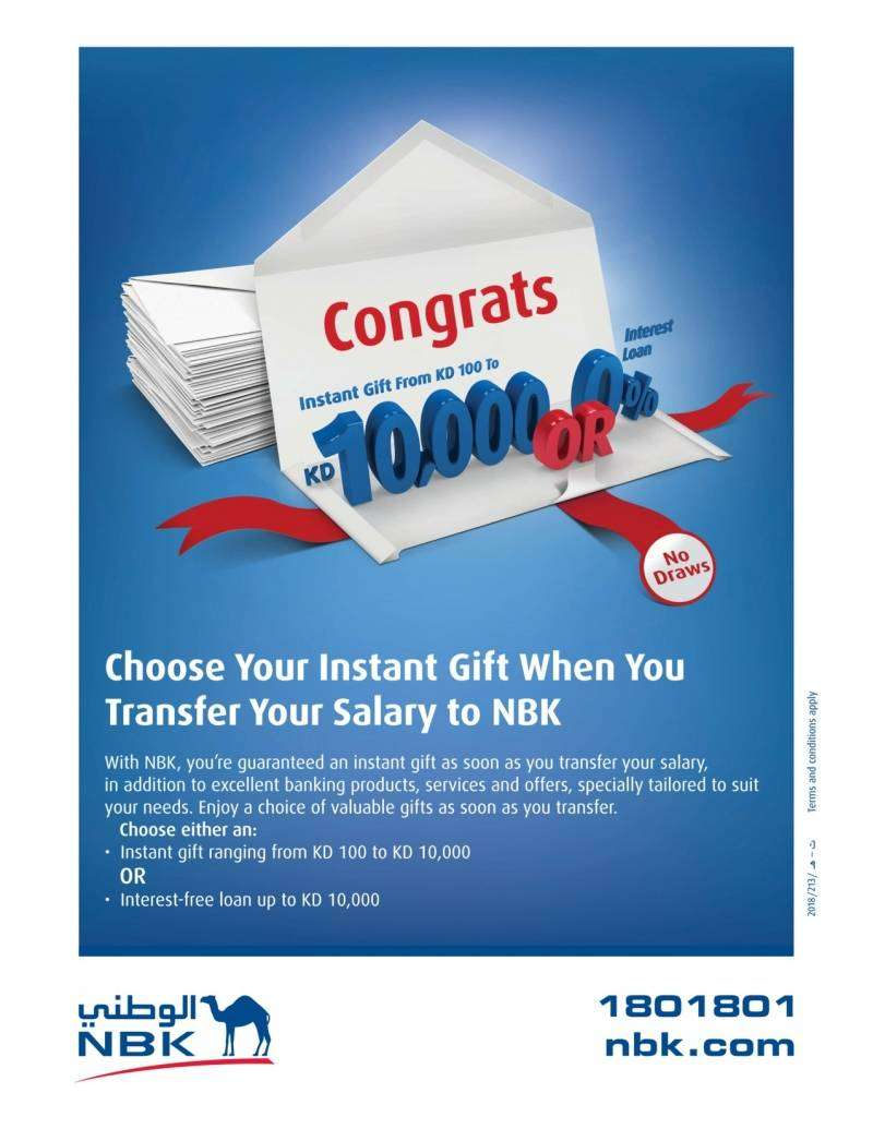choose-your-instant-gift-when-you-transfer-your-salary-to-nbk-kuwait