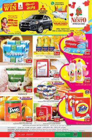 nesto-weekend-deals in kuwait