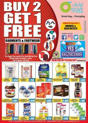 buy-2-get-1-free in kuwait