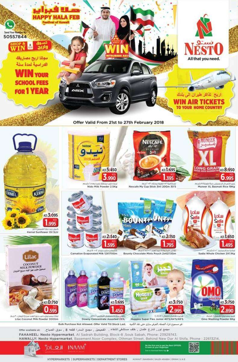 nesto-weekend-deals-nesto-fahaheel-and-hawally-outlets-kuwait