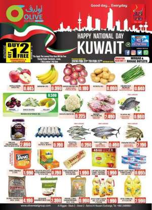 happy-national-day-kuwait-offer in kuwait