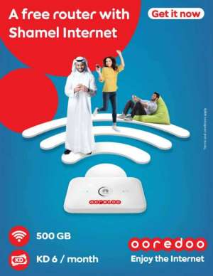 free-router-and-sim-only-offers in kuwait