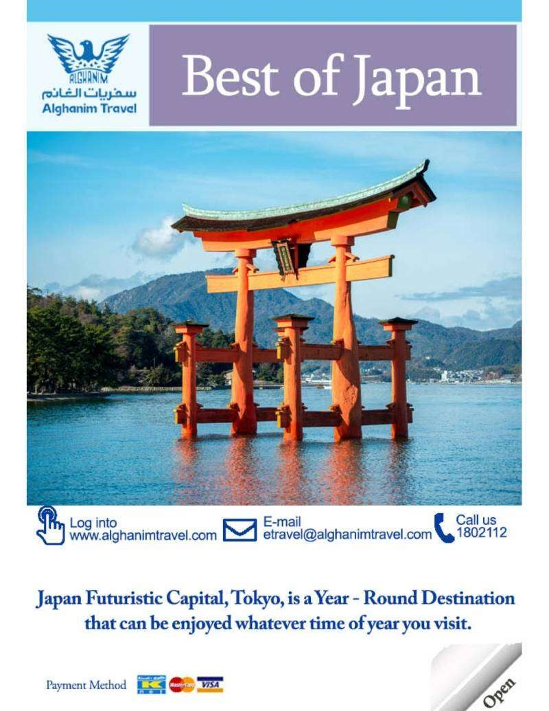 best-of-japan-kuwait
