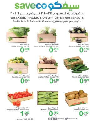 weekend-promotion in kuwait