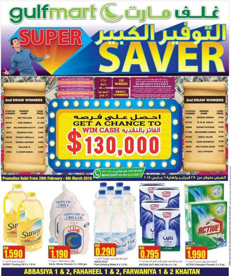 promotion-starts-at-all-gulfmart-supermarket--kuwait