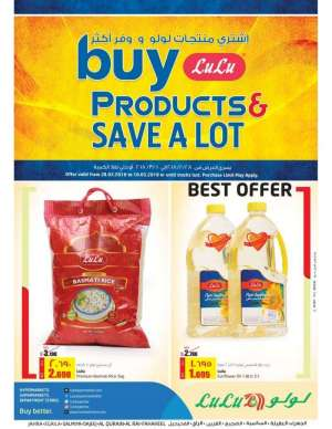 buy-lulu-products-and-save-a-lot in kuwait