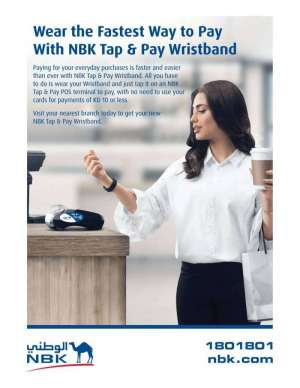 wear-the-fastest-way-to-pay-with-nbk-tap-and-pay-wristband in kuwait