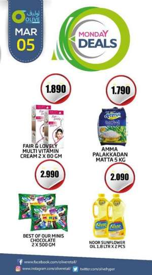 olive-crazy-deals- in kuwait