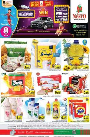 nesto-deals in kuwait