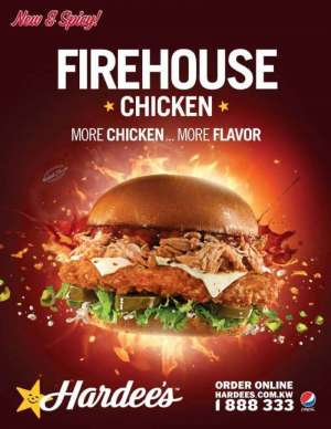 firehouse-chicken in kuwait