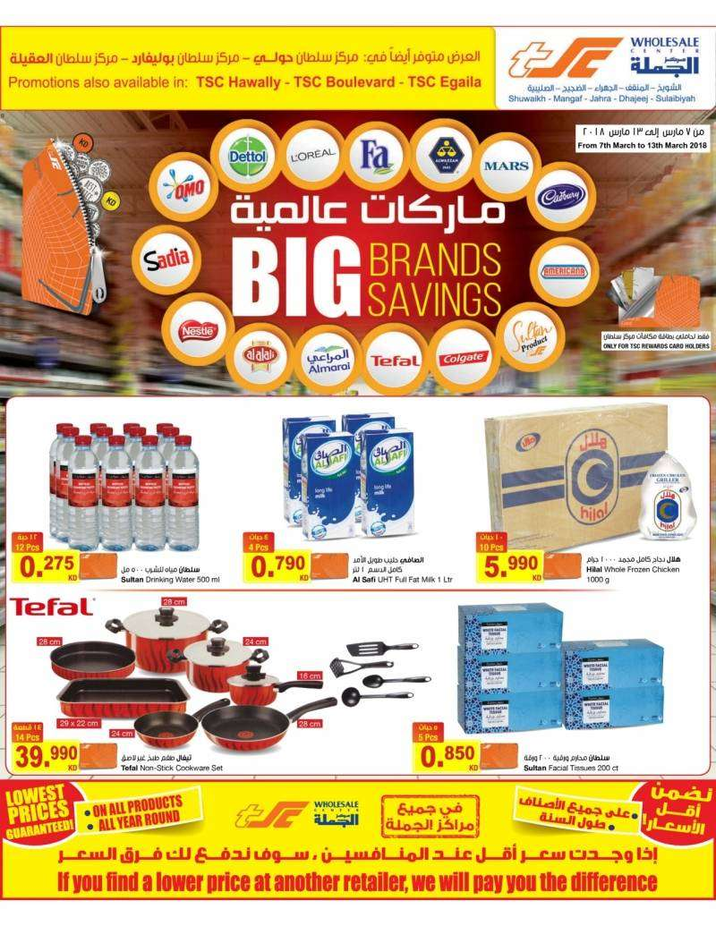 big-brands-savings-kuwait
