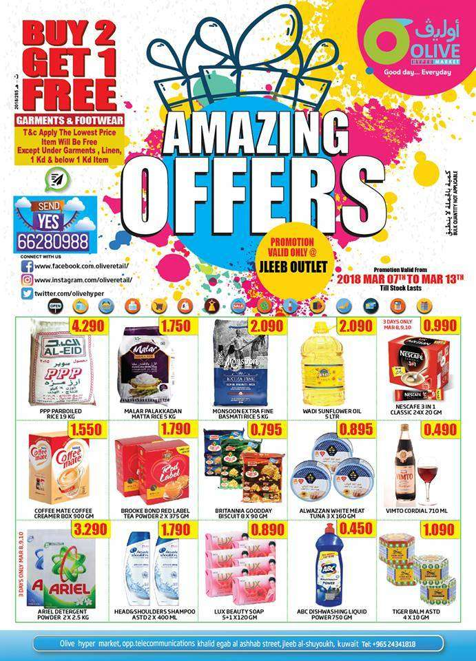 amazing-offers-kuwait