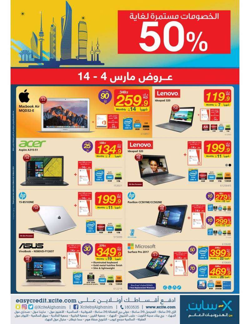 weekly-catalogue---electronics-offer-kuwait