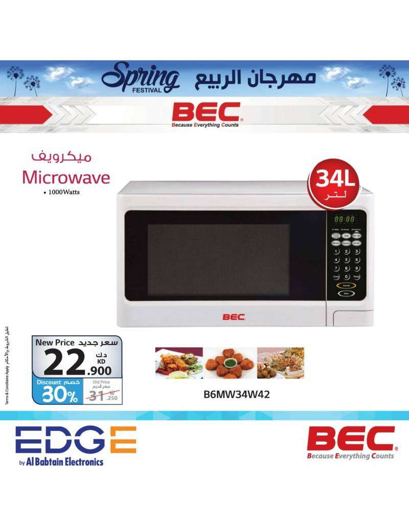 spring-festival---microwave-offer-kuwait
