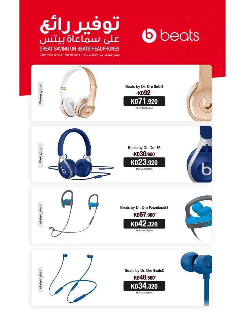 great-saving-on-beats-headphones-kuwait