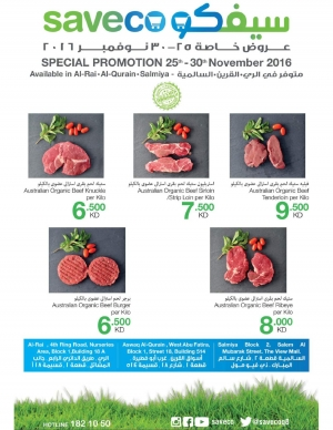 special-promotion in kuwait