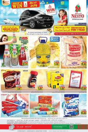 amazing-offers in kuwait