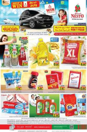 amazing-offers-started-at-nesto-hypermarket in kuwait