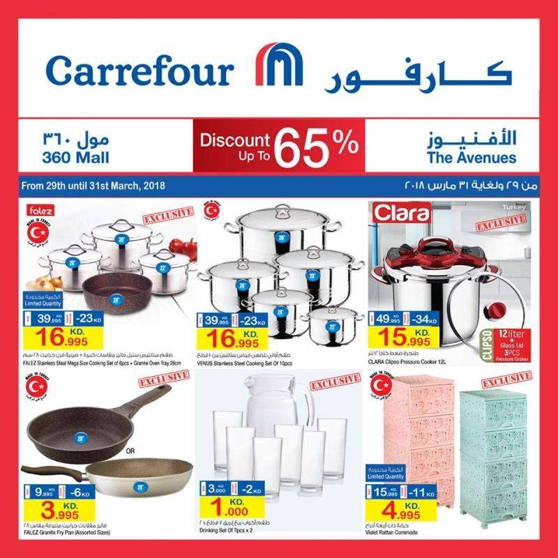enjoy-the-best-deals-of-carrefour-kuwait