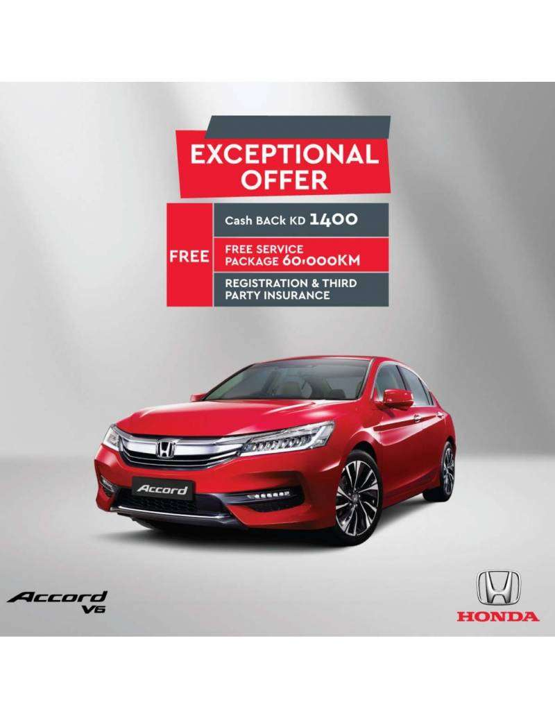 exceptional-offer-kuwait