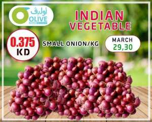 olive-offers-3 in kuwait