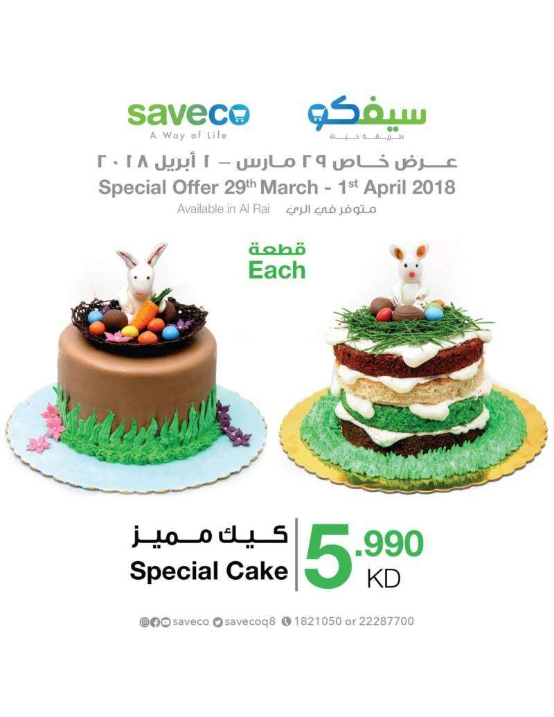 special-promotion-kuwait