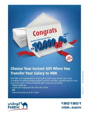 choose-your-instant-gift-when-you-transfer-your-salary-to-nbk in kuwait