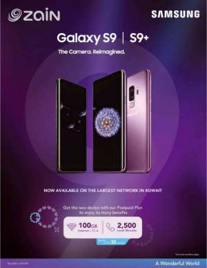 samsung-galaxy-s9-and-samsung-galaxy-s9-plus-offer in kuwait