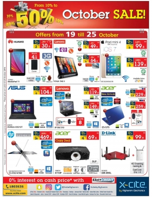 Computer Offers in kuwait