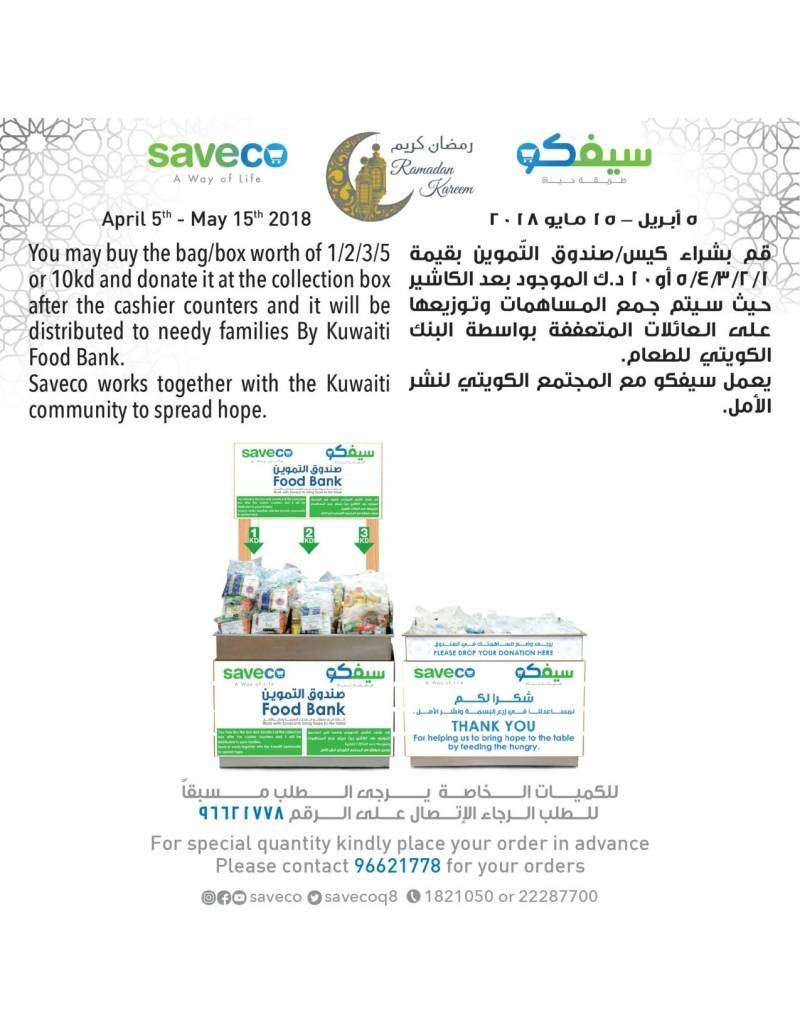 food-bank-kuwait