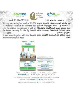 food-bank in kuwait