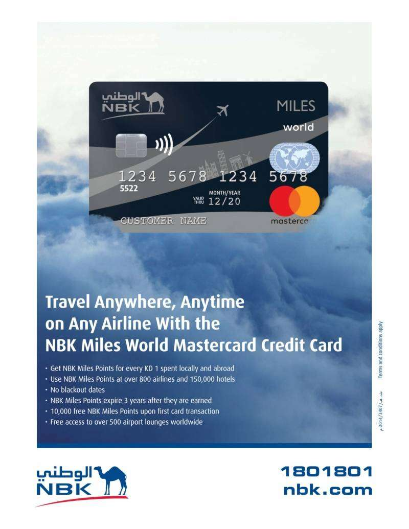 miles-credit-card-kuwait