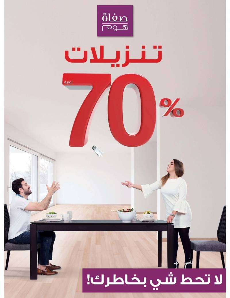 sale-up-to-70-percent--kuwait