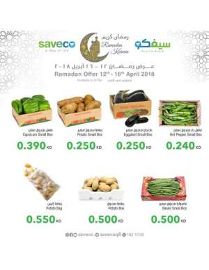 ramadan-offer in kuwait