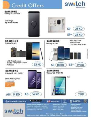 credit-offers in kuwait