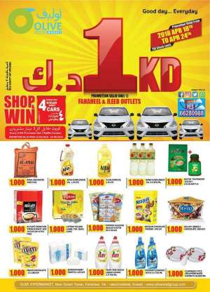 olive-anniversary-celebrations-offer in kuwait