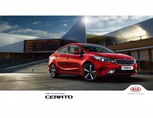 kia-cerato-catalog in kuwait