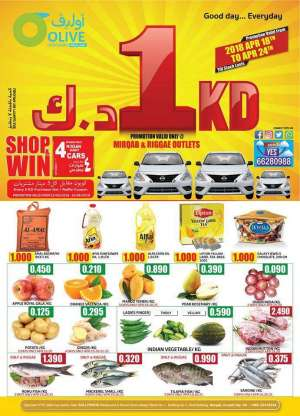 olive-anniversary-celebrations-offer-2 in kuwait